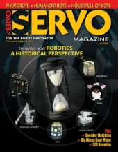 SERVO July 2008