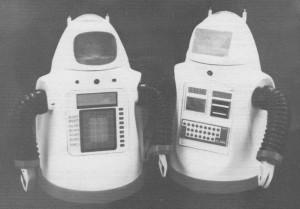 18inch Elami Robots